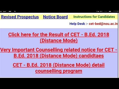 B.Ed(Distance mode) 1st Counseling List Jari-Program,Admission,Fees Full Details- Samrat Sir