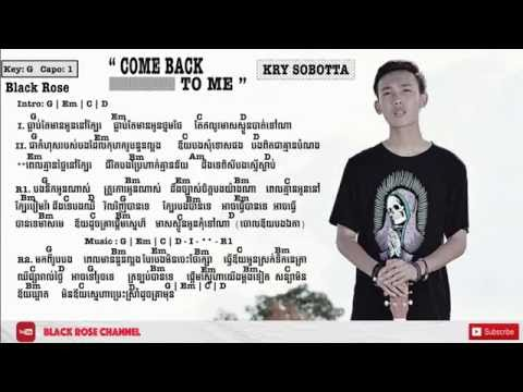 Come Back To Me | Kry Sobotta | Lyrics and Guitar Chord