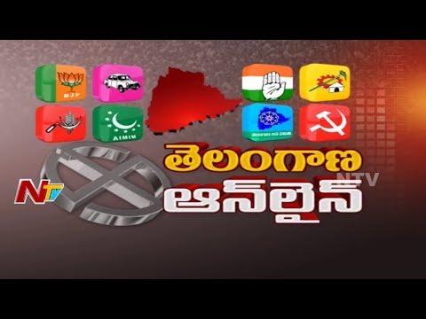 Political Parties Election Updates | 3rd October 2018 | Telangana Online | NTV