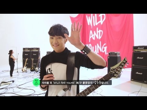 KANG SEUNG YOON (강승윤) - WILD AND YOUNG M/V Making Film