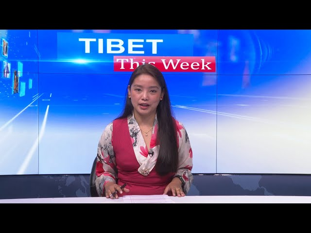 Tibet This Week - 19 March, 2021