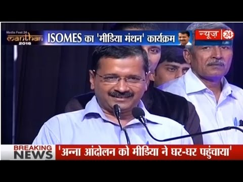 Delhi chief minister Arvind Kejriwal addressing in Media Fes