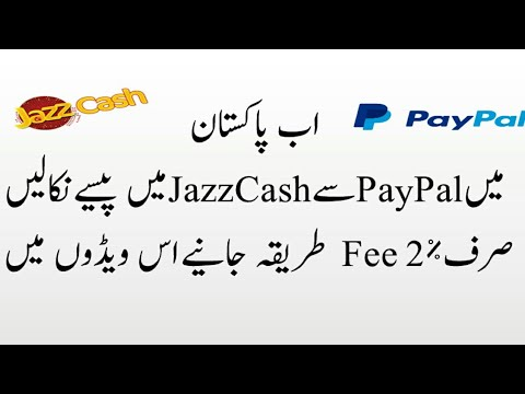 Now Withdraw PayPal to Jazz Cash in Pakistan [100% Working Real Method]