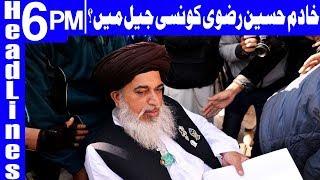 Five more arrest warrants issued against Khadim Rizvi - Headlines 6 PM - 24 March - Dunya News