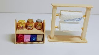DIY Miniature 인형들의 원목 키친타올걸이,양…