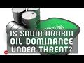 Конкуренты Саудовской Аравии