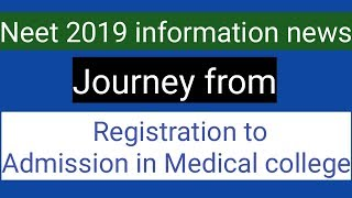 Neet 2019 ।। Journey from registration to admission in medical college