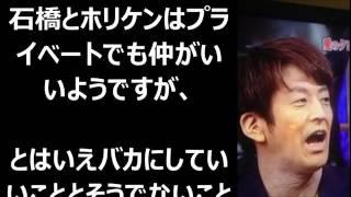 【衝撃】堀内健(ホリケン) しゃべくり007 途中退席.!?顔色悪すぎ重病? ...
