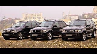 BMW E53 X5 3.0 и 3.0d или 4.4 сравним !