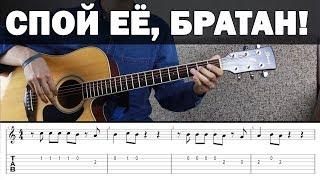 Как играть: АМИРХАН МАСАЕВ - О РОЗА РОЗА на гитаре (Разбор песни, уроки игры на гитаре)