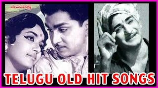 NTR & ANR Old Classical Hit Songs - Telugu Old Hit Songs - Mooga Nomu - Chitti Chellelu