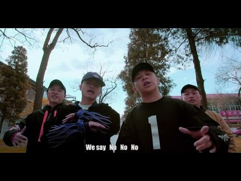 """Chinese rappers say """"No"""" to THAAD"""
