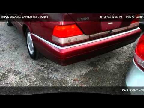 1995 mercedes benz s class s500 sedan for sale in verona. Black Bedroom Furniture Sets. Home Design Ideas