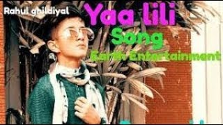 [1.06 MB] Ya lili Yeh lili choreography by Rahul arya Dance short with amrita