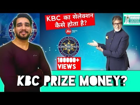 KBC Selection Process! Where does KBC prize money come from?How does KBC make money    Hindi
