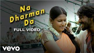 Kungumapoovum Konjumpuraavum - Na Dharman Da Video | Yuvanshankar