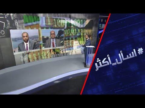ما حقيقة التجسس بين الجزائر والمغرب بعد أزمتي القبائل والبوليساريو؟  - 21:54-2021 / 7 / 23