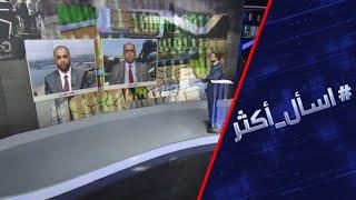 ما حقيقة التجسس بين الجزائر والمغرب بعد أزمتي القبائل والبوليساريو؟