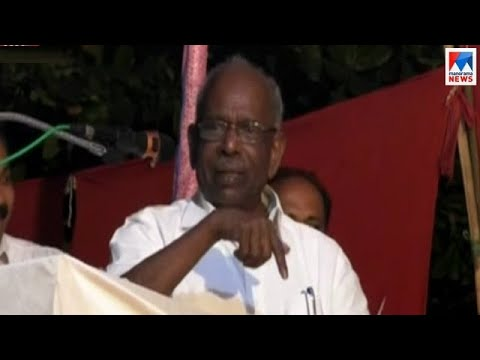 Minister MM Mani used abusive words; against Sub Collector of Devikulam