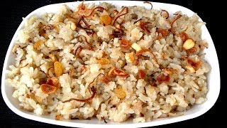 খুবই সহজ মজাদার চিড়ার পোলাও রান্না রেসিপি - Bangladeshi Chirar Biryani Ranna Recipe in Bengali