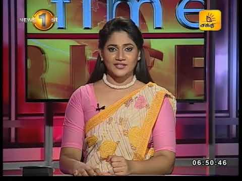 News 1st Prime time Sunrise Shakthi TV 6 45 AM 17th August 2017