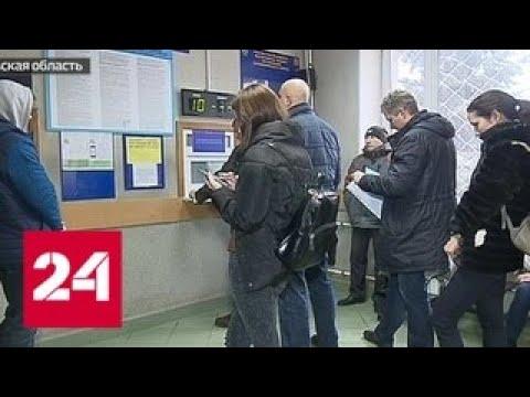 В Балашихе ГИБДД продавала права мигрантам - Россия 24