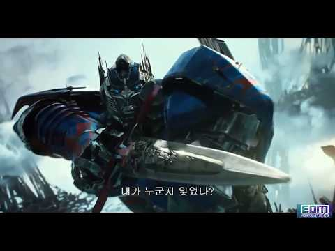 Alan Walker-Golden Alley(best scene of transformers 5)