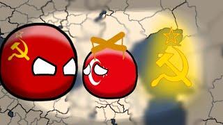 Альтернативное будущее Кавказа 2 серия(финал).Новые страны