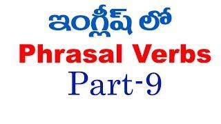 phrasal verbs part 9   spoken English Thorough Telugu   English Grammar   Lessons   classes   words