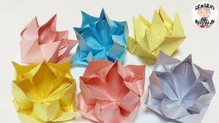 【折り紙】1枚でかわいい!立体的な花 Easy Cute flower 3D【音声解説あり】 / ばぁばの折り紙