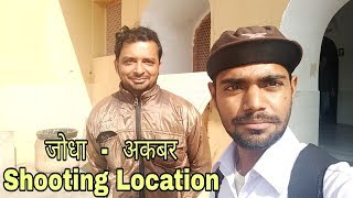 60 Veer  JodhaAkbar movie shooting location (The Aamer Fort Jaipur)