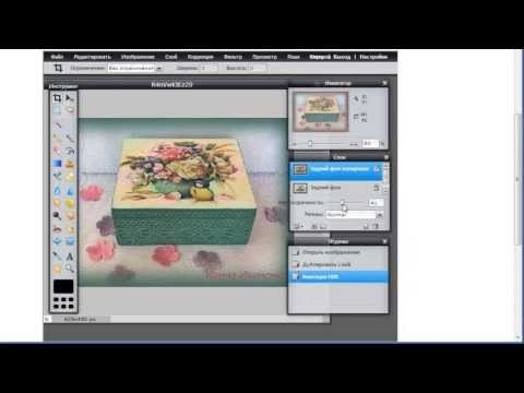 Как добавить резкости фотографии через Фотошоп-онлайн?