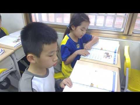 學生一對一練習-Student Pair Work