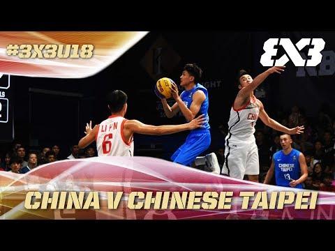 China vs Chinese Taipei | Final Highlights - 2017 Asia Cup U18 - FIBA 3x3