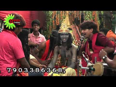 Praduman Viyash Ram Vivah Part 04