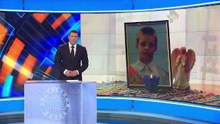 СК установит виновных в гибели подростка