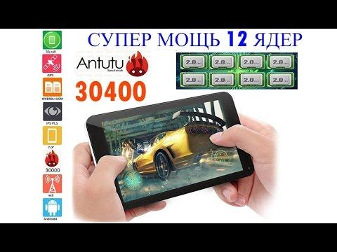 Планшет-Телефон Cube U51GT-C8: MT8392 8 ЯДЕР, OTG, 3G,IPS,GPS ПОДРОБНЫЙ ОБЗОР!