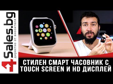 Смарт часовник W98 с HD touch screen и измерване на температурата SMW54 20
