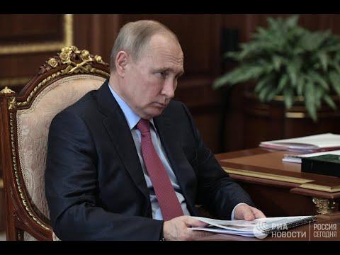 Владимир Путин на расширенном заседании Коллегии Минобороны России