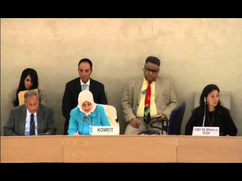 UN Live United Nations Web TV   Search Results for  Kuwait    Kuwait Review   21st Session of Univer
