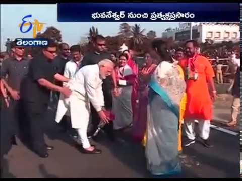 PM Modi greets supporters as he arrives in Odisha for BJP's national executive meet
