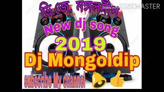 La photo le new song.2019.(dj Mongoldip 💘)