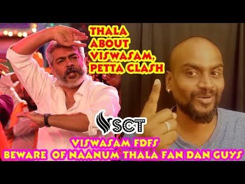 'Naanum Ajith Fan dan'- nu Varuvaanga | Viswasam FDFS