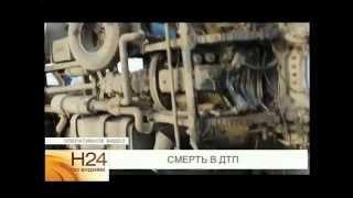 Серия трагических ДТП в Иркутской области