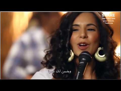 O, moje voljeno Oh my beloved 2016   Better Life Team Egypt lyrics