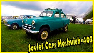 Classic Soviet Cars The Moskvich-403 of the 60s. Russian Vehicles from the 1960s.
