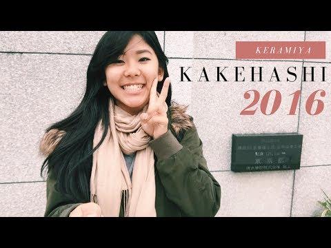 Kakehashi Project | 2016