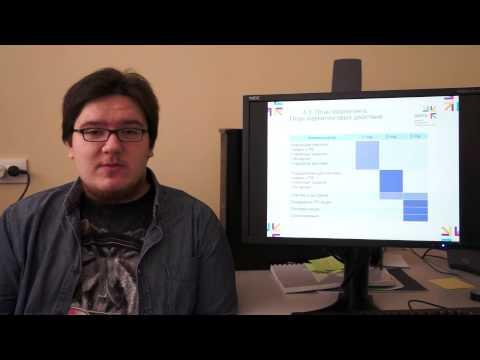 видео: Поглотитель шума