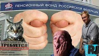 Убойная политика Вовы и Димы. Чудеса путинского режима.