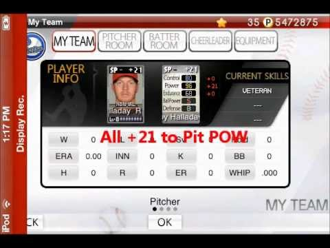 how to get mlb extra innings for free